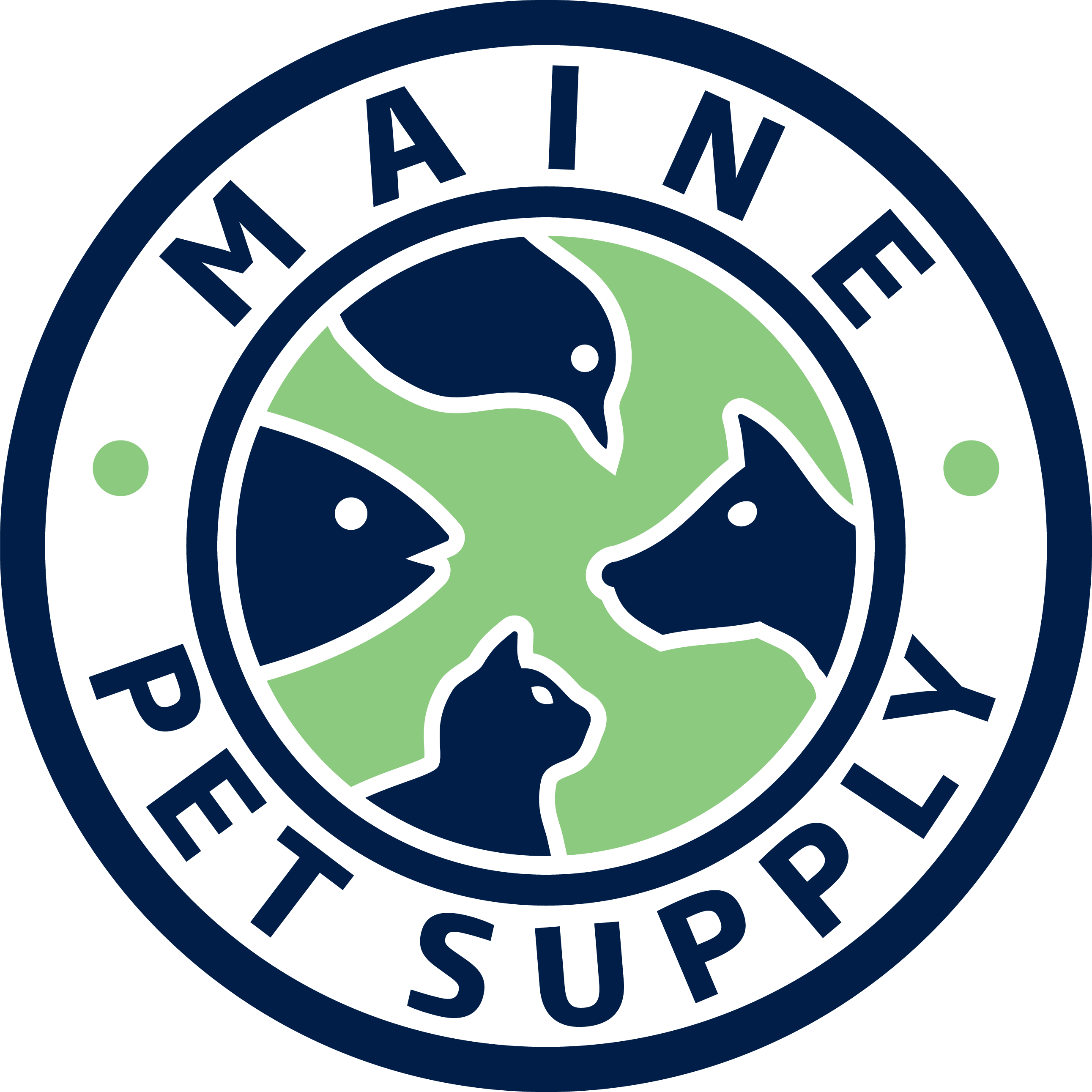Maine Pet Supply In Elliot Maine